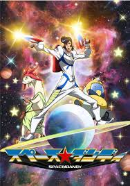 SpaceDandy
