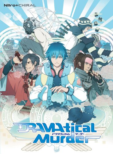Dramatical_Murder_cover
